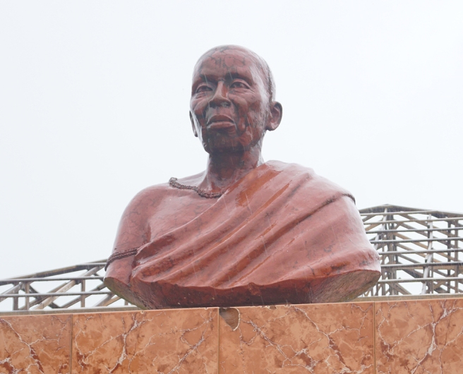 Yaa Asantewaa