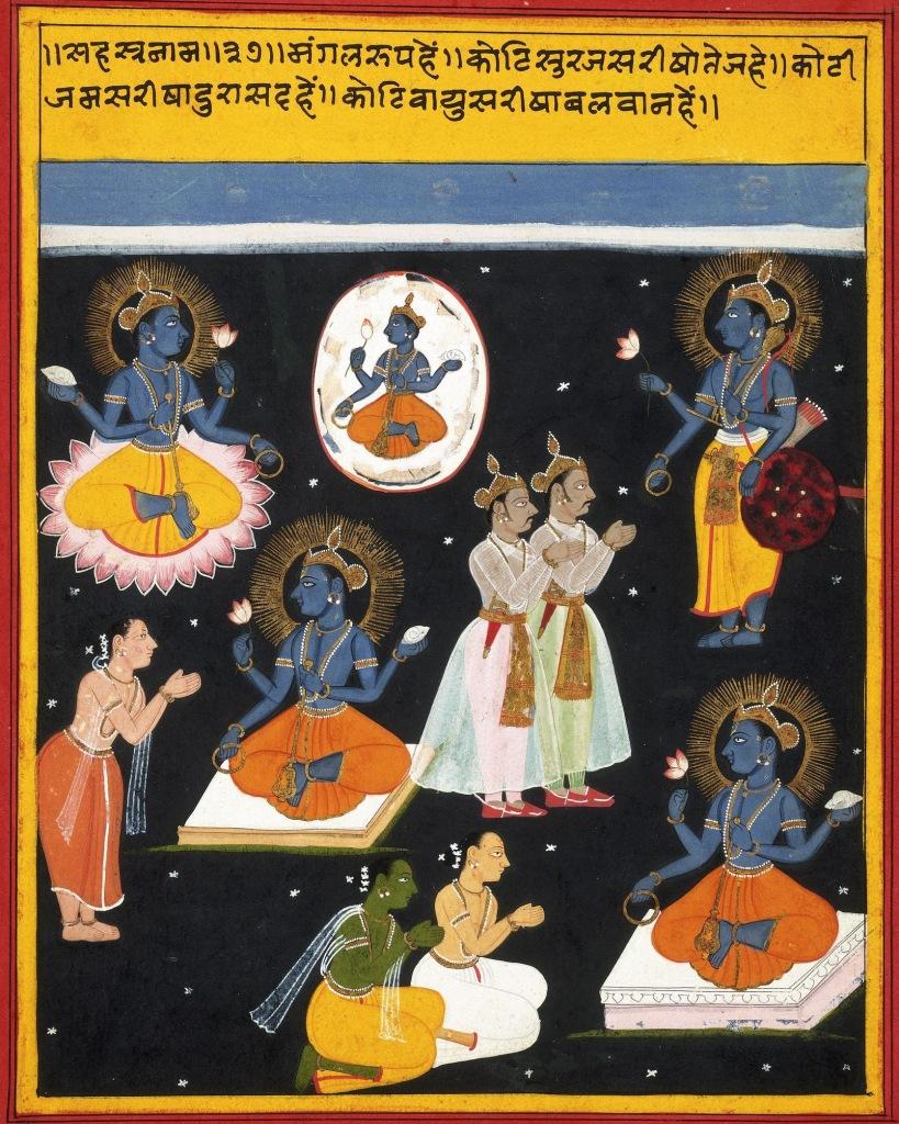 Vishnu Sahasranāma